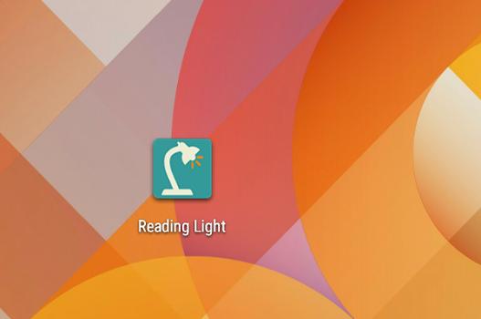 Okuma Işığı Ekran Görüntüleri - 5