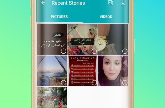 Story Saver Ekran Görüntüleri - 2