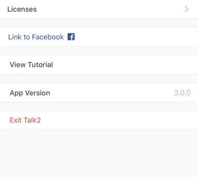 Talk2 Ekran Görüntüleri - 1