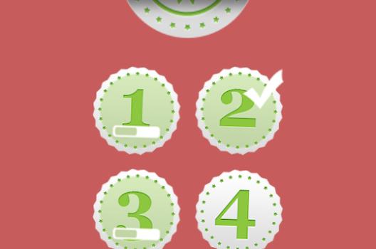 TEOG Ortak Sınav Denemeleri Ekran Görüntüleri - 5