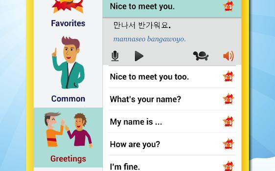 Ücretsiz Korece Öğrenin Ekran Görüntüleri - 1