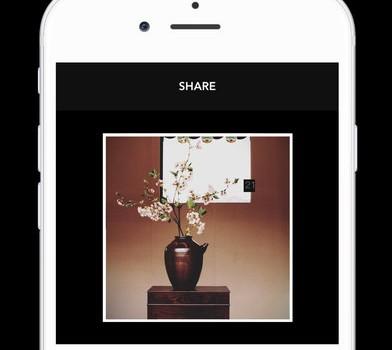 VUE Ekran Görüntüleri - 1