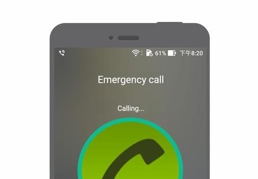 ZenUI SafeGuard Ekran Görüntüleri - 5