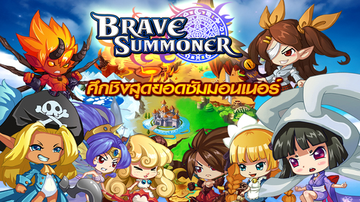 BraveSummoner Ekran Görüntüleri - 3
