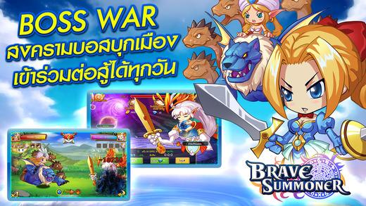 BraveSummoner Ekran Görüntüleri - 2