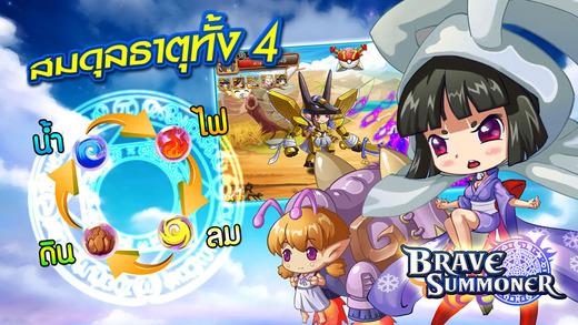 BraveSummoner Ekran Görüntüleri - 4