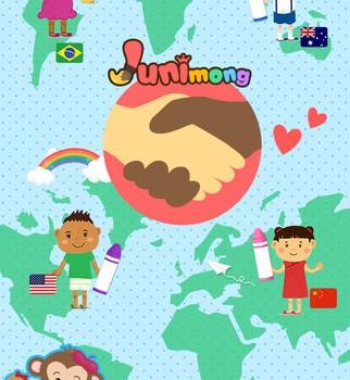 Junimong Ekran Görüntüleri - 2