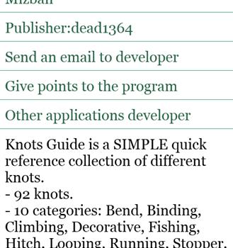 Knots Ekran Görüntüleri - 1
