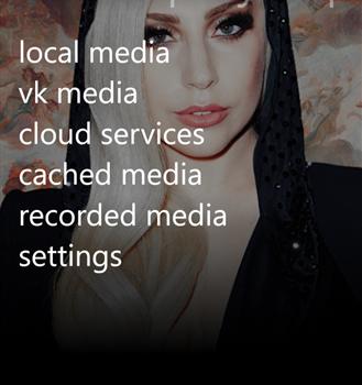Sky Media Player Ekran Görüntüleri - 6