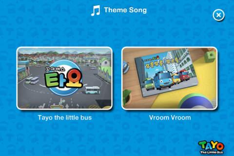 Tayo's Driving Game Ekran Görüntüleri - 1