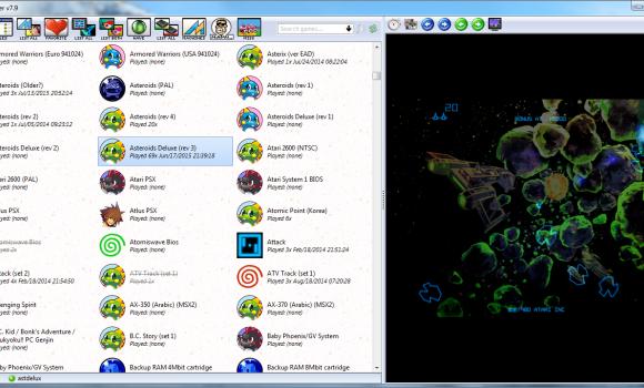 Emu Loader Ekran Görüntüleri - 3
