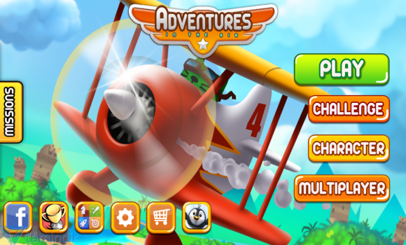 Adventures In the Air Ekran Görüntüleri - 5