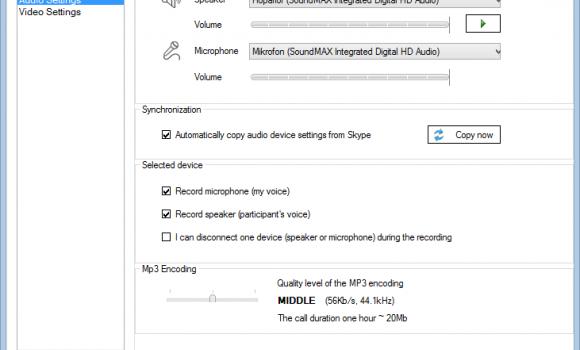 Amolto Call Recorder for Skype Ekran Görüntüleri - 1