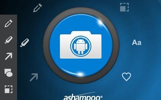 Ashampoo Snap Free Screenshot Ekran Görüntüleri - 1