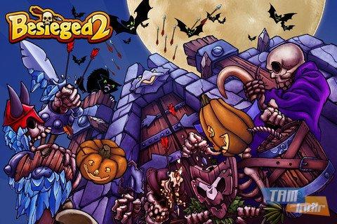 Besieged 2 Ekran Görüntüleri - 1