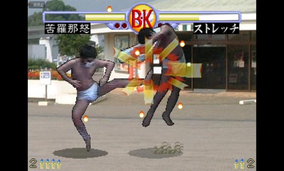 Brief Karate Foolish Ekran Görüntüleri - 5