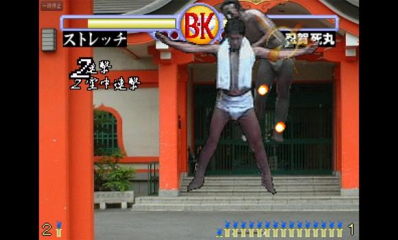 Brief Karate Foolish Ekran Görüntüleri - 2