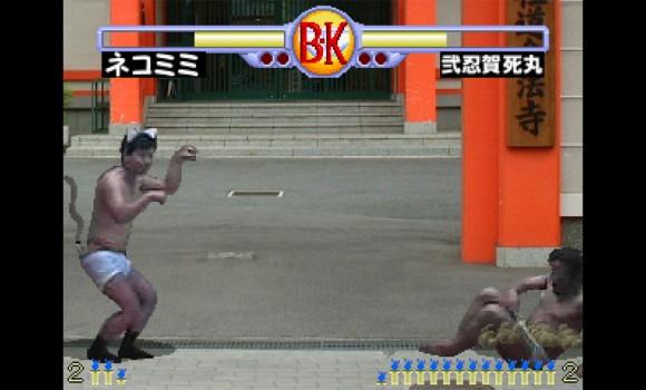 Brief Karate Foolish Ekran Görüntüleri - 1