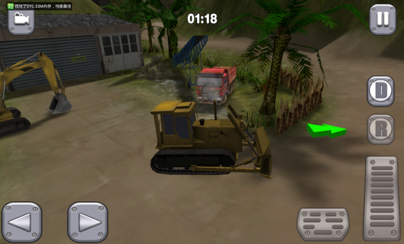 Bull Dozer Driver 3D: Offroad Ekran Görüntüleri - 6