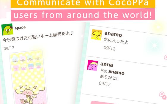 CocoPPa Ekran Görüntüleri - 2