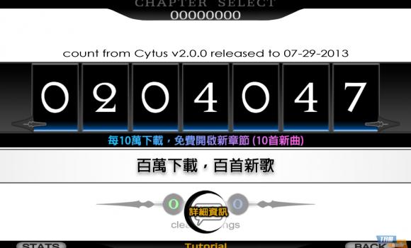 Cytus Ekran Görüntüleri - 2