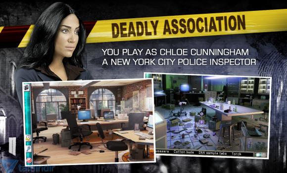 Deadly Association Ekran Görüntüleri - 5