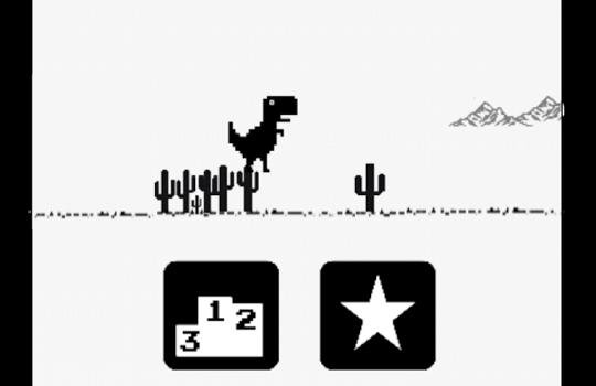 Dinosty Ekran Görüntüleri - 2