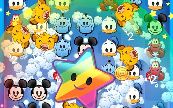 Disney Emoji Blitz Ekran Görüntüleri - 8