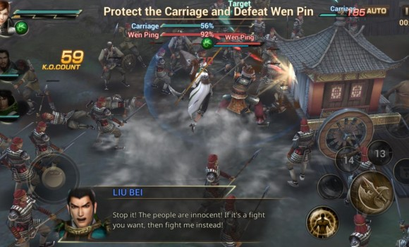 Dynasty Warriors: Unleashed Ekran Görüntüleri - 1