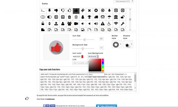 Free Icon Maker Ekran Görüntüleri - 3