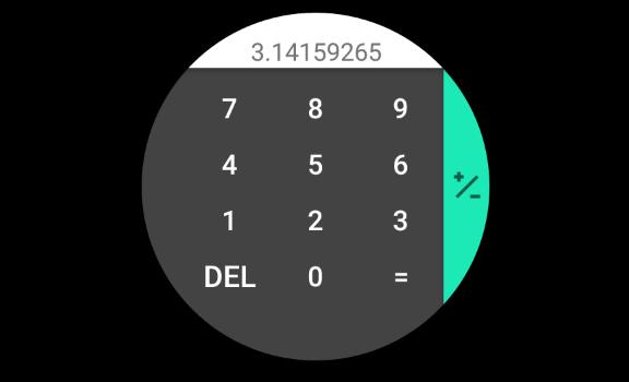 Google Calculator Ekran Görüntüleri - 3