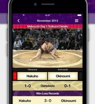 Grand Sumo Ekran Görüntüleri - 3
