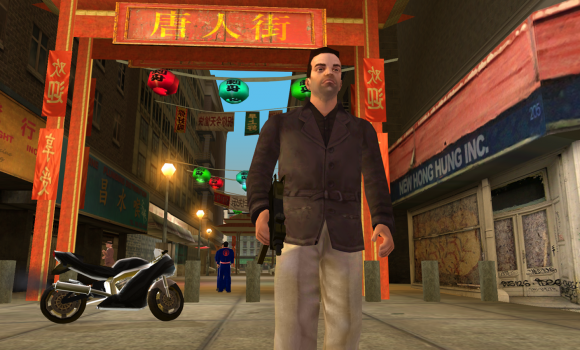 Grand Theft Auto: Liberty City Stories Ekran Görüntüleri - 2