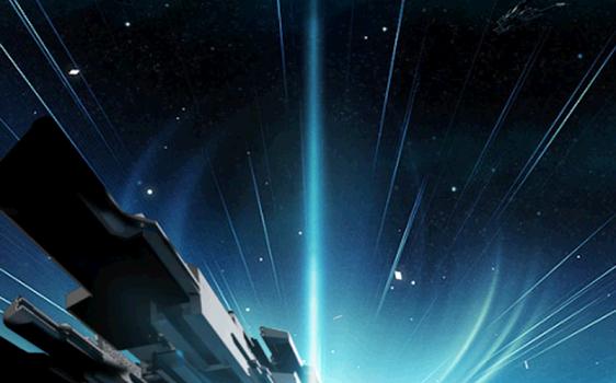 ICARUS Ekran Görüntüleri - 7