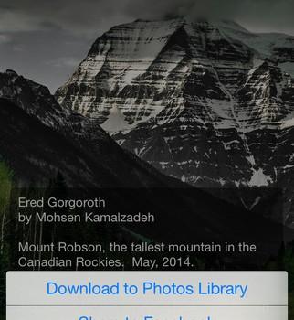 InterfaceLIFT Ekran Görüntüleri - 4