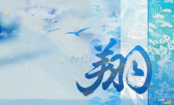 Kaligrafi Teması Ekran Görüntüleri - 2