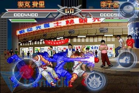Kung Fu Do Fighting Ekran Görüntüleri - 4