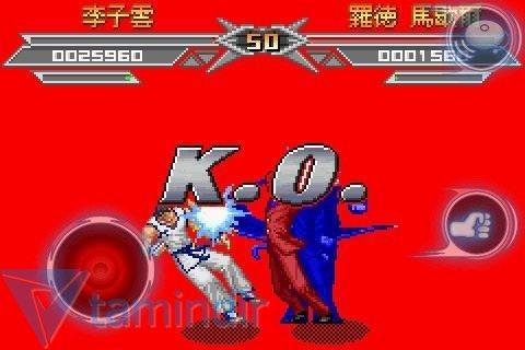 Kung Fu Do Fighting Ekran Görüntüleri - 3