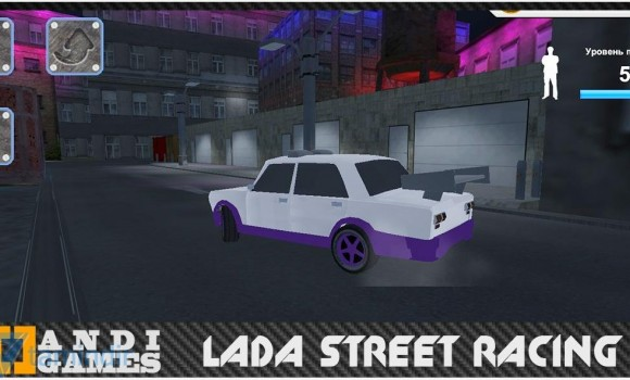 Lada Street Racing Ekran Görüntüleri - 5