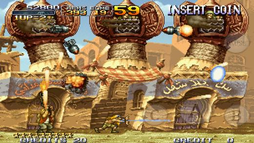 METAL SLUG 2 Ekran Görüntüleri - 5