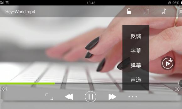 MoboPlayer Ekran Görüntüleri - 5