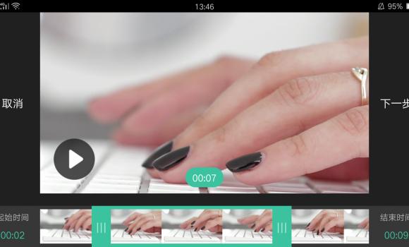 MoboPlayer Ekran Görüntüleri - 7