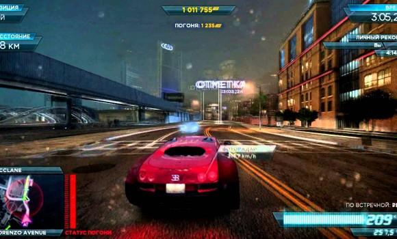 Need for Speed Most Wanted Ekran Görüntüleri - 2