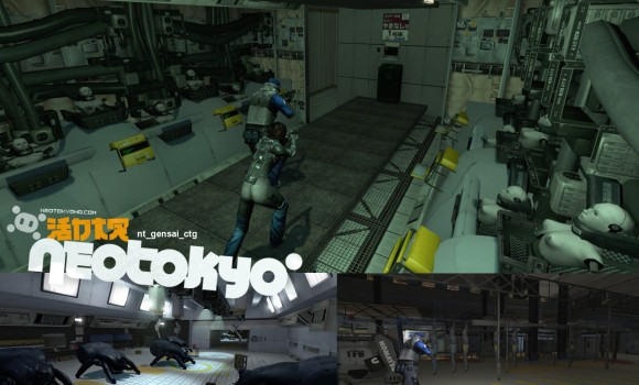 NEOTOKYO Ekran Görüntüleri - 3