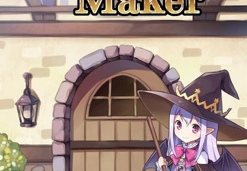 Potion Maker Ekran Görüntüleri - 5