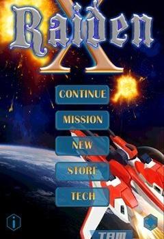 Raiden X Ekran Görüntüleri - 7