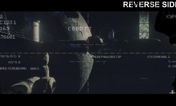 Reverse Side Ekran Görüntüleri - 7