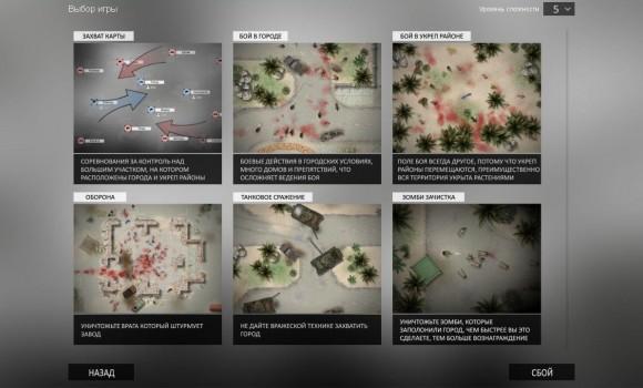 Rozkol Ekran Görüntüleri - 3