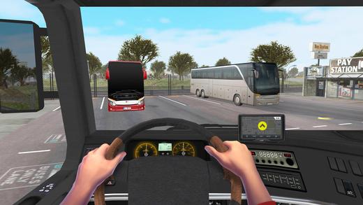Şehirler Arası Otobüs Sürme Ekran Görüntüleri - 5