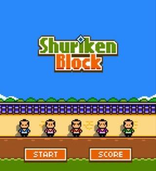 Shuriken Block Ekran Görüntüleri - 3